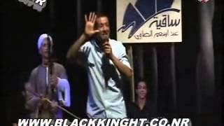 هشام الجخ - المربعات من حفل ساقية الصاوي مايو 2010 تحميل MP3