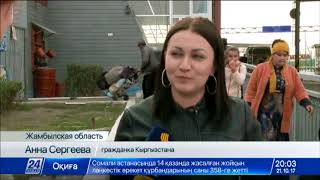 За сутки через КПП «Кордай» прошли 9 тысяч человек