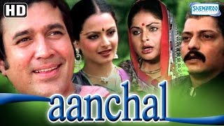 Aanchal {HD}   Rajesh Khanna  Raakhee  Rekha  Prem Chopra  Amol Palekar  Old Hindi Movie