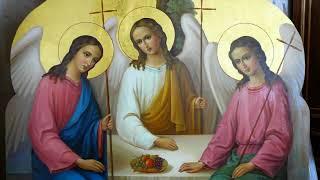 Молитва на Троицу