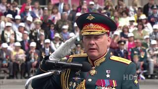 Полная версия Парада Победы. Ростов-на-Дону