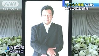 元横綱・千代の富士の通夜2000人以上が参列16/08/07
