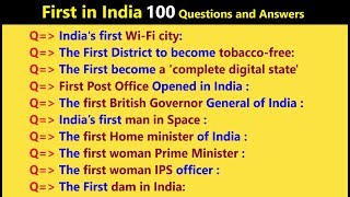 First in India GK Questions and Answers in English for Competitive    First in India GK