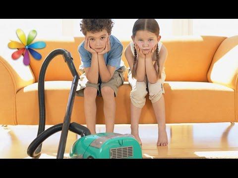 Как приучить ребенка к домашней работе? – Все буде добре. Выпуск 890 от 04.10.16