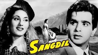 """Sangdil"" | Full Movie | Old Classic Hit | Madhubala | Dilip Kumar"