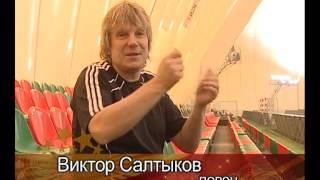 Виктор Салтыков -Увлечения