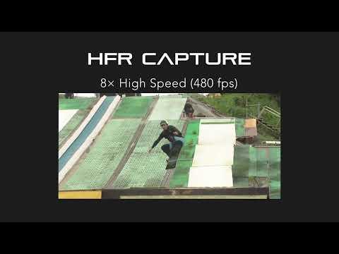 HFR(ハイフレームレート)機能(オプション)