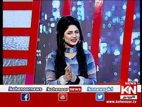 Kohenoor@9 01 January 2019 | Kohenoor News Pakistan
