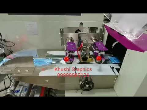 Packaging Machinery For Kn95 / N95 Masks & 3ply Masks