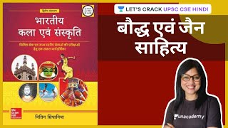 Buddhist & Jain Literature | Art And Culture | Nitin Singhania | UPSC CSE Hindi | Rinku Singh