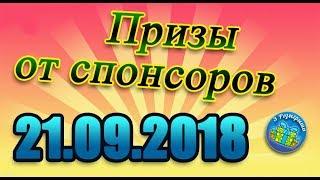 """Итоги от группы """"Создание сайтов"""". 21.09.2018."""