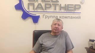 ООО «ЛД Соларжи-Сибирь»