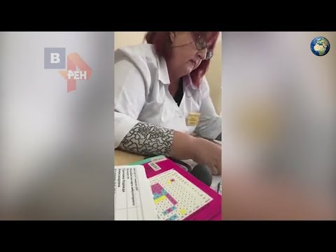 Лекарства за диабетици изглед