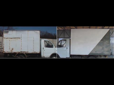 Как отремонтировать сгнившую будку- фургон грузовика Газель