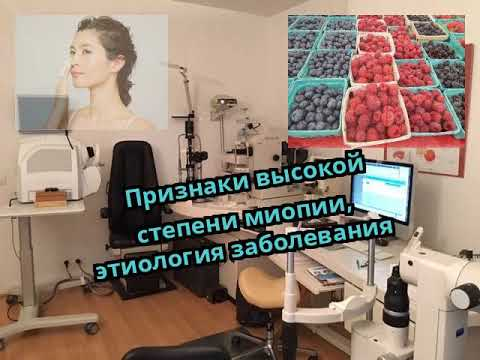 Макулодистрофия глаз. лечение