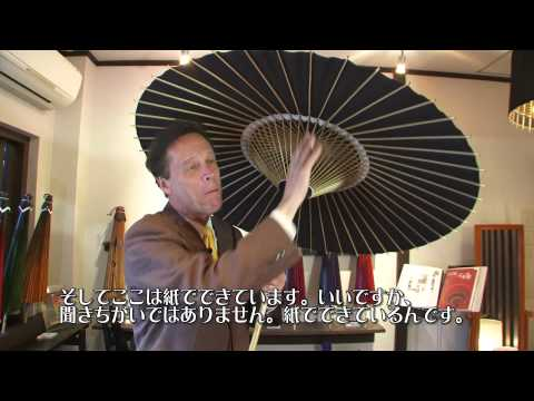 Video These Japanese Umbrellas are Works of Art