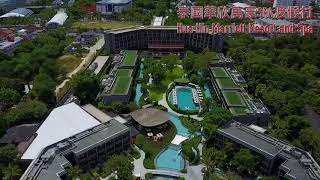 Hua Hin Marriott Resort and Spa             (華欣萬豪Spa度假村)