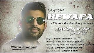 Woh Bewafa (Break Up Party) - Darshan Sunny, Bhavit Rathore, Amarjeet Singh | Hindi Audio Song