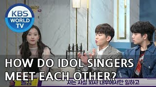 How do idol singers meet each other these days? [Happy Together/2019.01.10]
