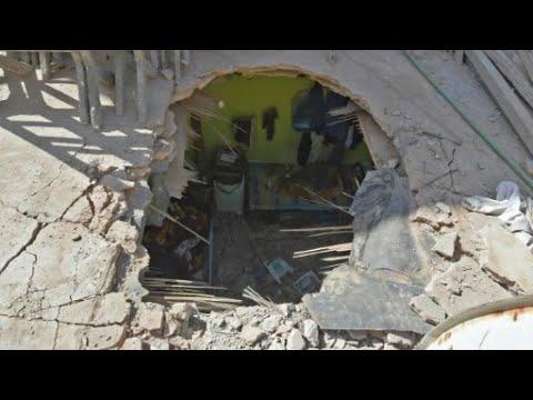 العرب اليوم - استهداف الحوثيين لمصفاة أرامكو في السعودية
