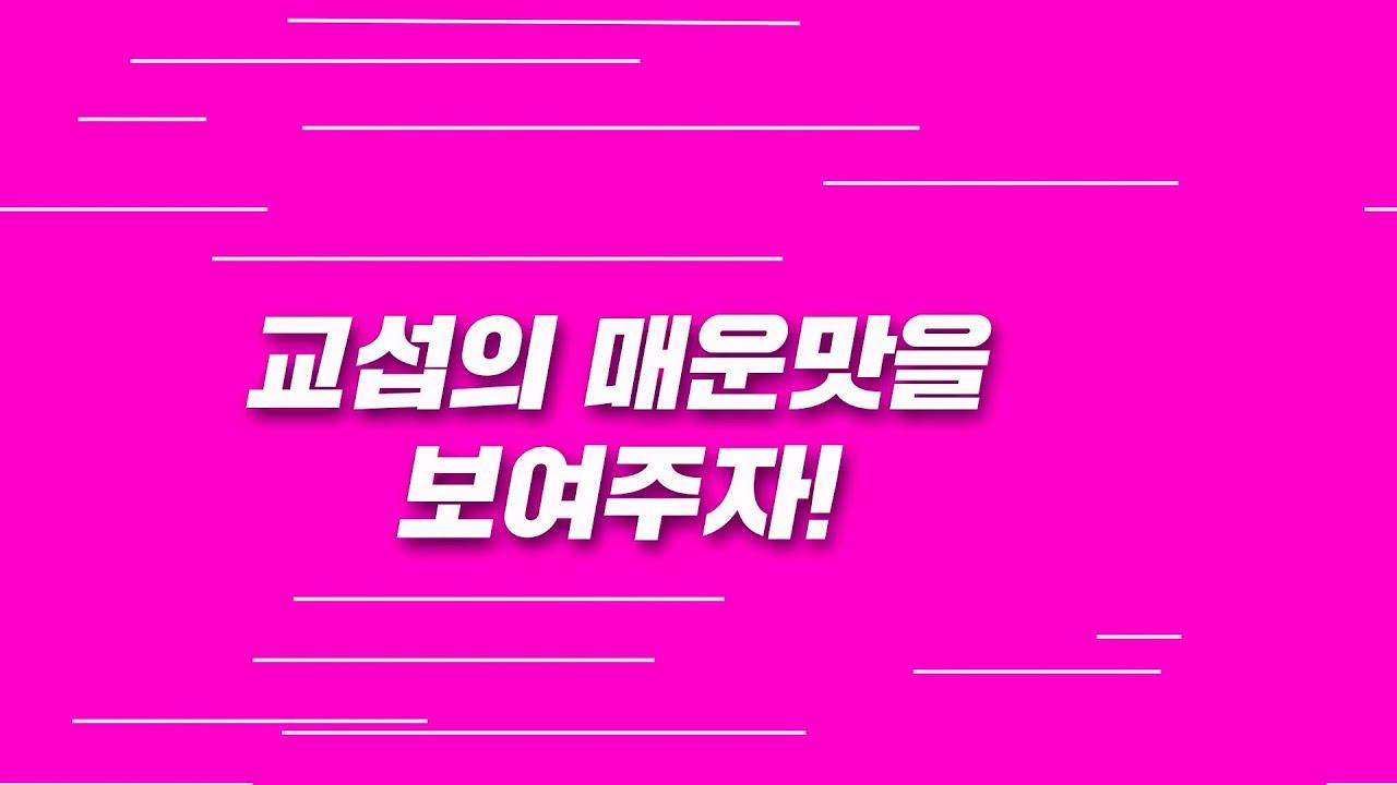 2021 집단(임금)교섭 2차 실무교섭 현장스케치_feat.학비의 소리를 찾아서