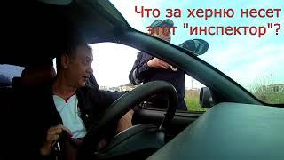 Дэбил на службе в ГАИ. ИДПС Ставропольского края. |Видео от подписчика|