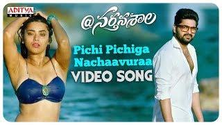 Pichi Pichiga Nachaavuraa Full Video Song    @Nartanasala Songs    Naga Shaurya, Kashmira, Yamini
