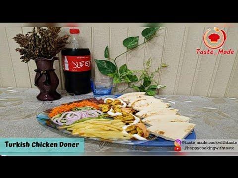 Turkish Chicken Doner / Shawarma Platter