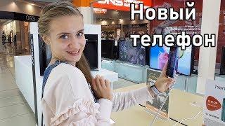 НОВЫЙ ТЕЛЕФОН / iPhone Xs