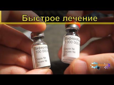 Определение генотипов вируса гепатита с