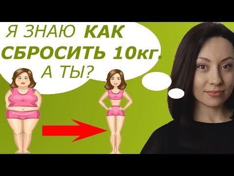 Видео с джилл майклс похудеть за 30 дней на русском