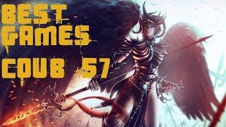 BEST funny games Coub #57/Лучшие приколы в играх 2018