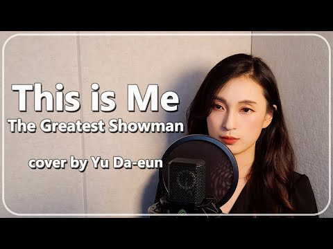 유다은(가수)