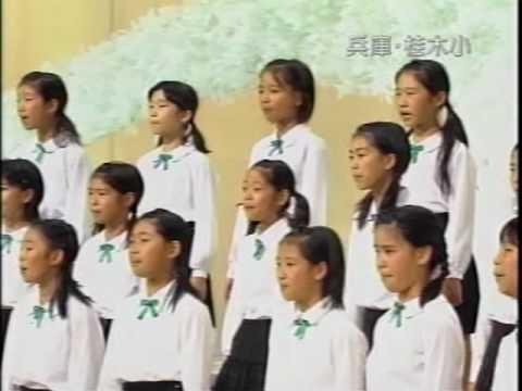 Katsuragi Elementary School