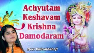 Achyutam Keshavam Krishna Damodaram Devi CHitralekhaji