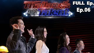 THAILAND'S GOT TALENT 2018 | EP.06 | 10 ก.ย. 61 Full Episode