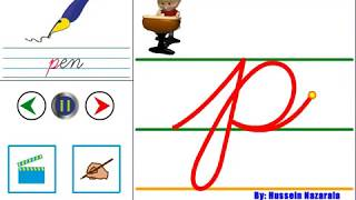 Cursive Handwriting Animation - Educational Software