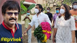 Suriya - Jyothika - Karthi Last Respect to Vivek | latest tamil news | Actor Vivek news today