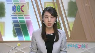 1月16日 びわ湖放送ニュース