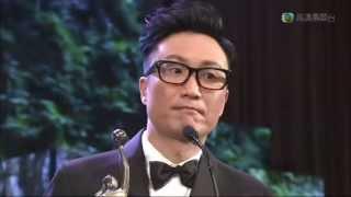 第三十二屆香港電影金像獎 最佳男配角 鄭中基 低俗喜劇