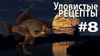Рыбалка на карася ночью летом