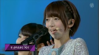 Sekkachi na Katatsumuri (cc) - Nogizaka46 1st Year Birthday Live