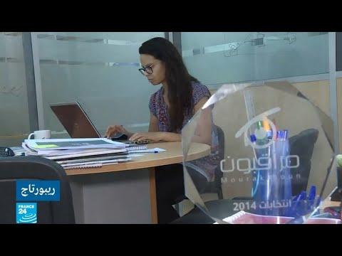 العرب اليوم - شاهد: شبكة