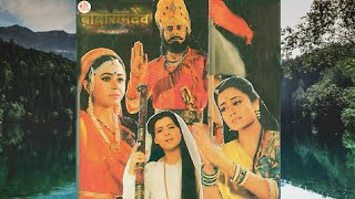 Baba Ramdev ( 1963 ) Full Movie   Rajasthani Blockbuster   Download link in Description