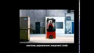 Вилочный электрический погрузчик Linde E 10