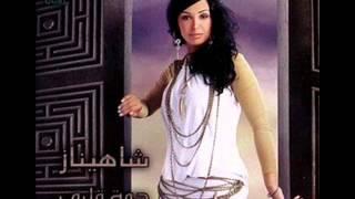 تحميل اغاني 07.Ahla Sneny MP3