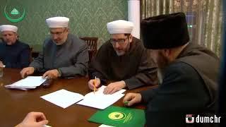 Подписан договор о взаимодействии и сотрудничестве с сирийским исламским университетом