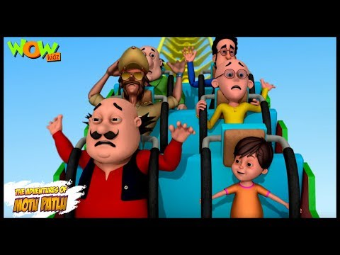 Amusement Park Mein Dhamaal - Motu Patlu in Hindi - ENGLISH, SPANISH & FRENCH SUBTITLES!