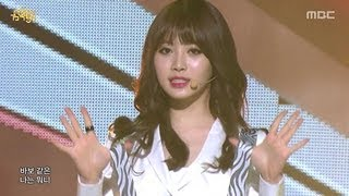 Gambar cover Girl's Day - Expect me, 걸스데이 - 기대해, Music Core 20130413