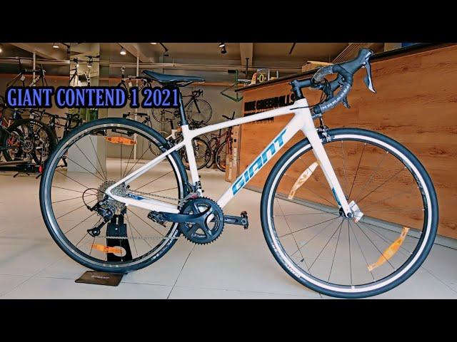 Видео Велосипед Giant Contend 1 White